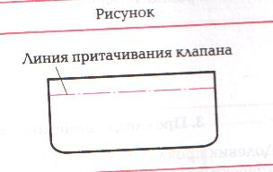 C:\Documents and Settings\Admin\Local Settings\Temporary Internet Files\Content.Word\Изобрпажение 003.jpg