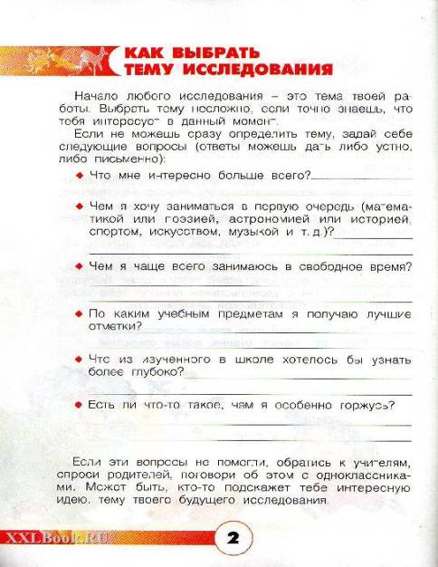 http://www.xxlbook.ru/imgh965583.png