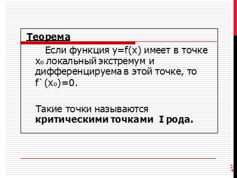 hello_html_m66b712fe.png