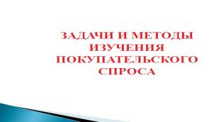 hello_html_m22b324db.png
