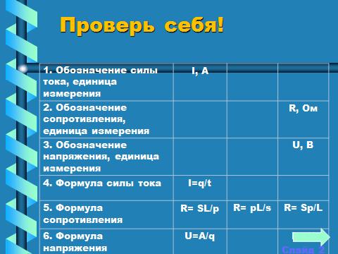 hello_html_4f8f0d2d.png