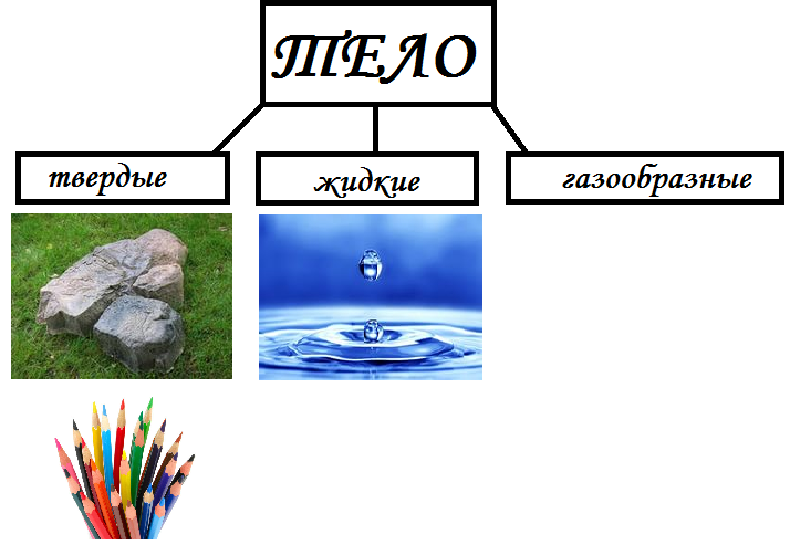 hello_html_m76fe2090.png