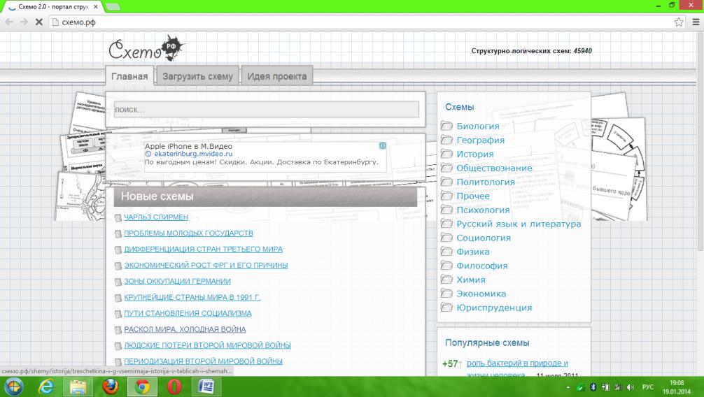 hello_html_m2255c8b4.png