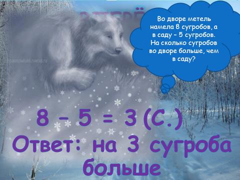 hello_html_m12728e7e.png