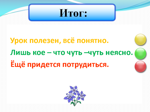 hello_html_mbd3f322.png