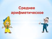 hello_html_39054ba8.png