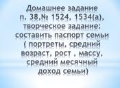 hello_html_m3e4b5310.png