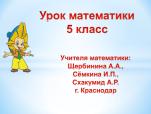 hello_html_m3e9048d1.png