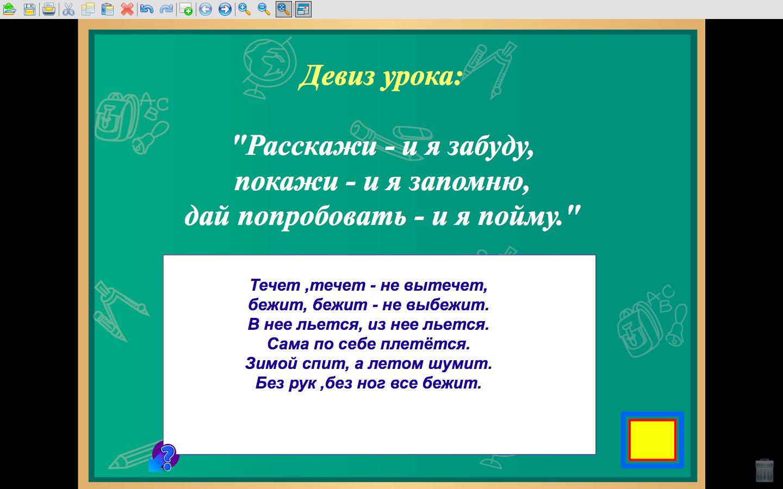 Снимок экрана 2011-09-15 в 0.18.16.png