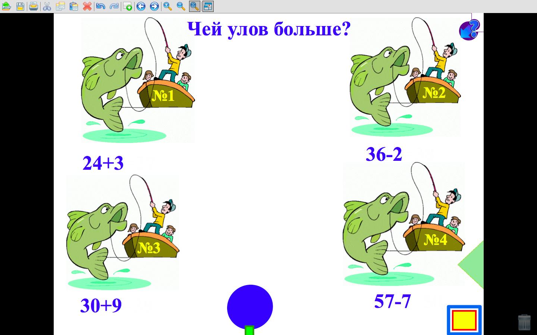 Снимок экрана 2011-09-15 в 0.18.58.png