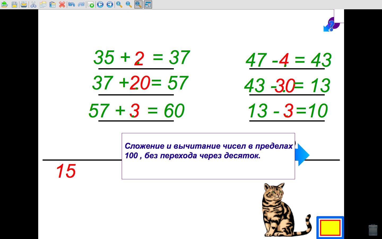 Снимок экрана 2011-09-15 в 0.22.42.png