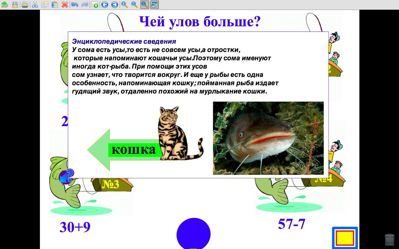 Снимок экрана 2011-09-15 в 0.20.02.png