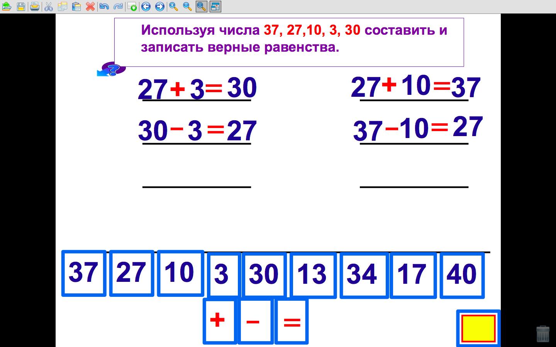 Снимок экрана 2011-09-15 в 0.26.56.png