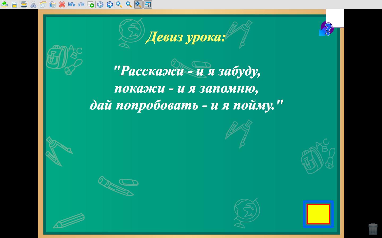 Снимок экрана 2011-09-15 в 0.17.42.png