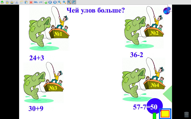 Снимок экрана 2011-09-15 в 0.19.15.png