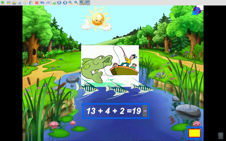 Снимок экрана 2011-09-15 в 0.18.45.png