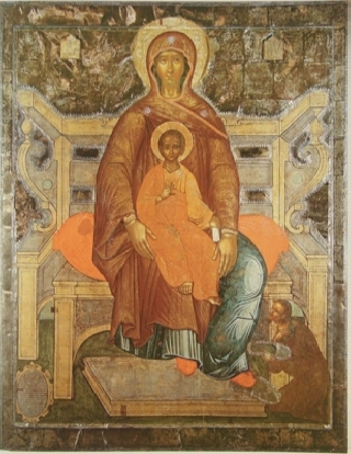 Испанская икона Божией Матери