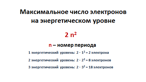 hello_html_m3fe007b9.png