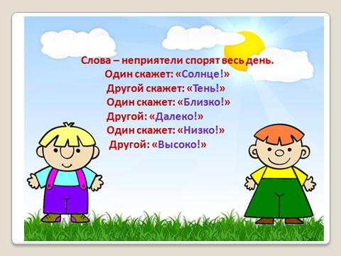 hello_html_m65b9536c.png