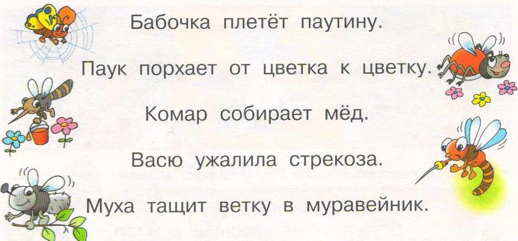 C:\Documents and Settings\Пользователь\Local Settings\Temporary Internet Files\Content.Word\2 002.jpg