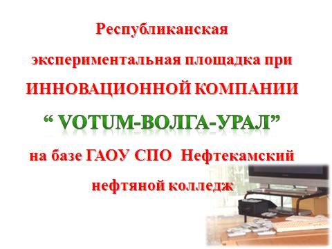 hello_html_3e660a5e.png