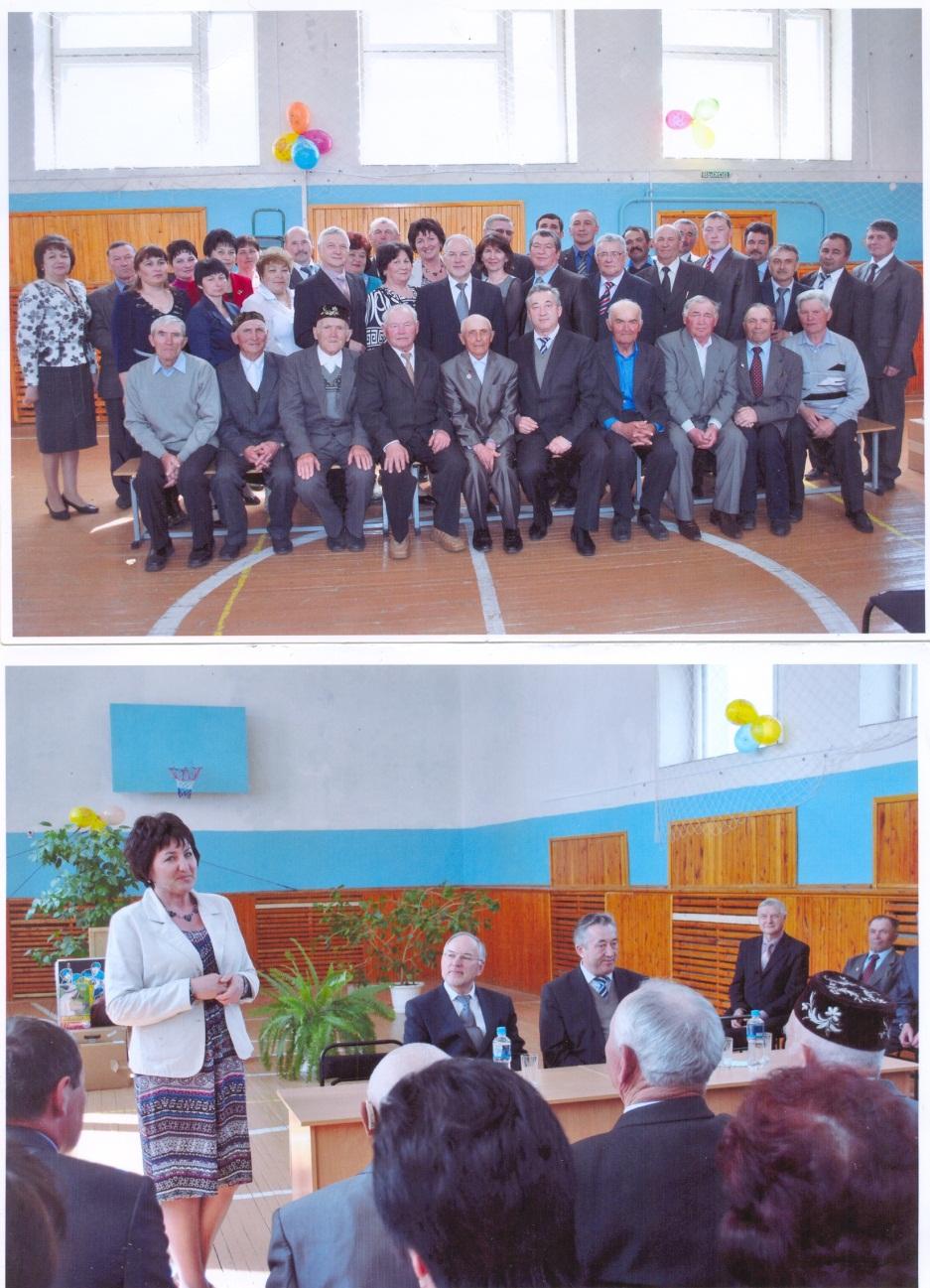 Описание: G:\Встреча ИТ с министром.сканирование.jpg