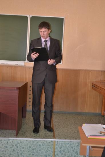 C:\Documents and Settings\Prep\Рабочий стол\Конференця\DSC_0173.jpg