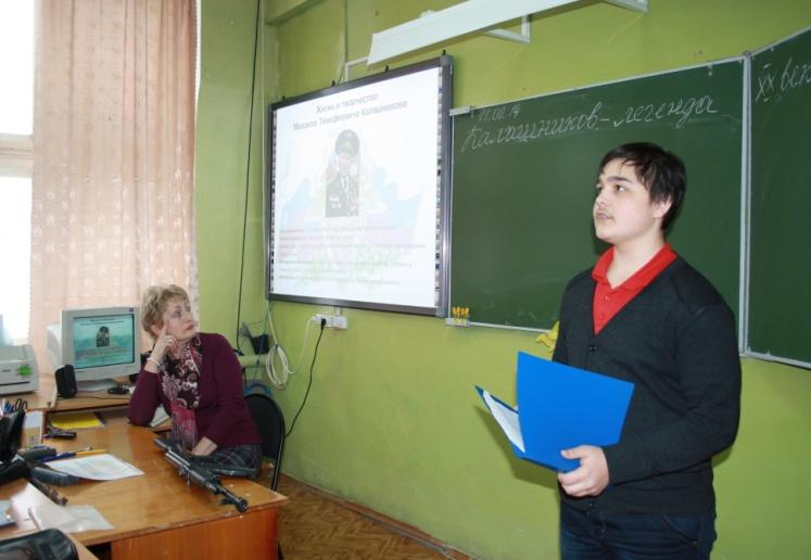 C:\Users\Любовь Дмитриевна\Desktop\калаш\IMG_1222.JPG