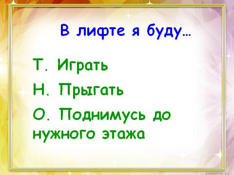 hello_html_20af4de2.png