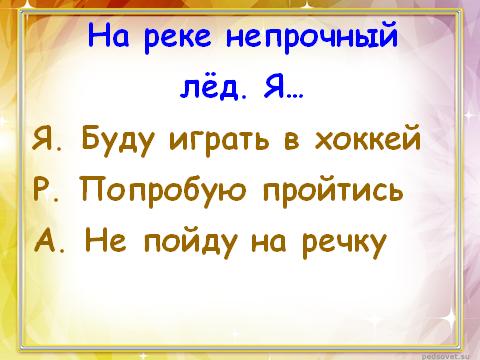 hello_html_3fa1072e.png