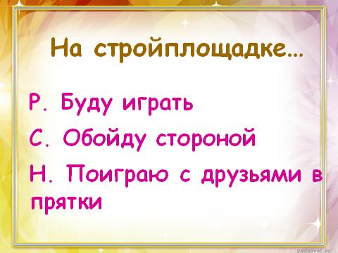 hello_html_54025b72.png