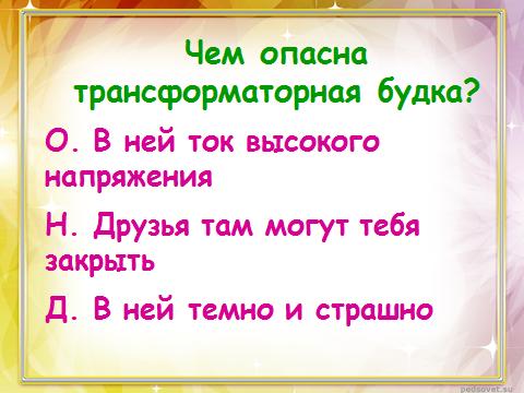 hello_html_5ec4d88a.png