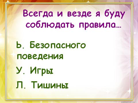 hello_html_62e3869.png