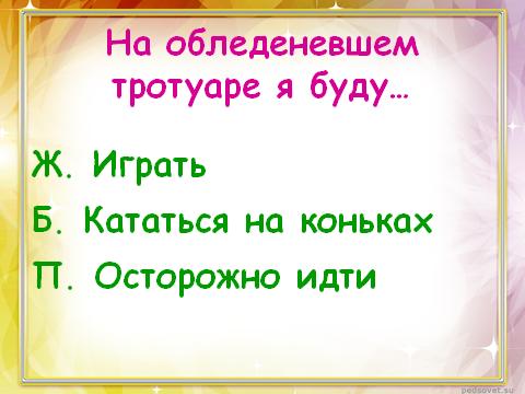hello_html_78b4c5e9.png