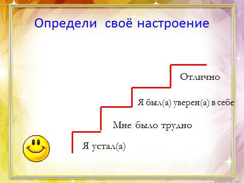 hello_html_m366b8eb2.png