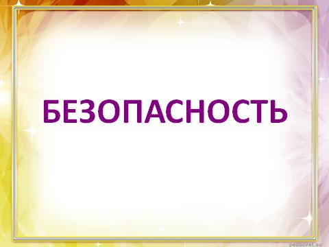 hello_html_m6e4751ce.png