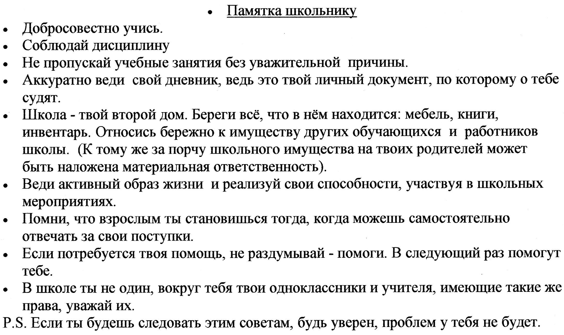 C:\Documents and Settings\Admin\Рабочий стол\img245.jpg