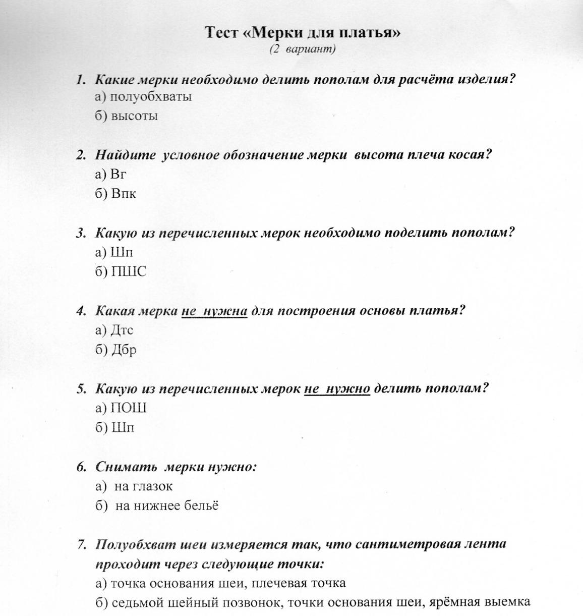 C:\Documents and Settings\Пользователь\Мои документы\Мои рисунки\img372.jpg
