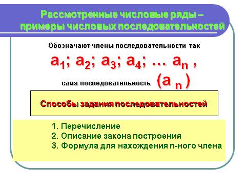 hello_html_m261b7530.png