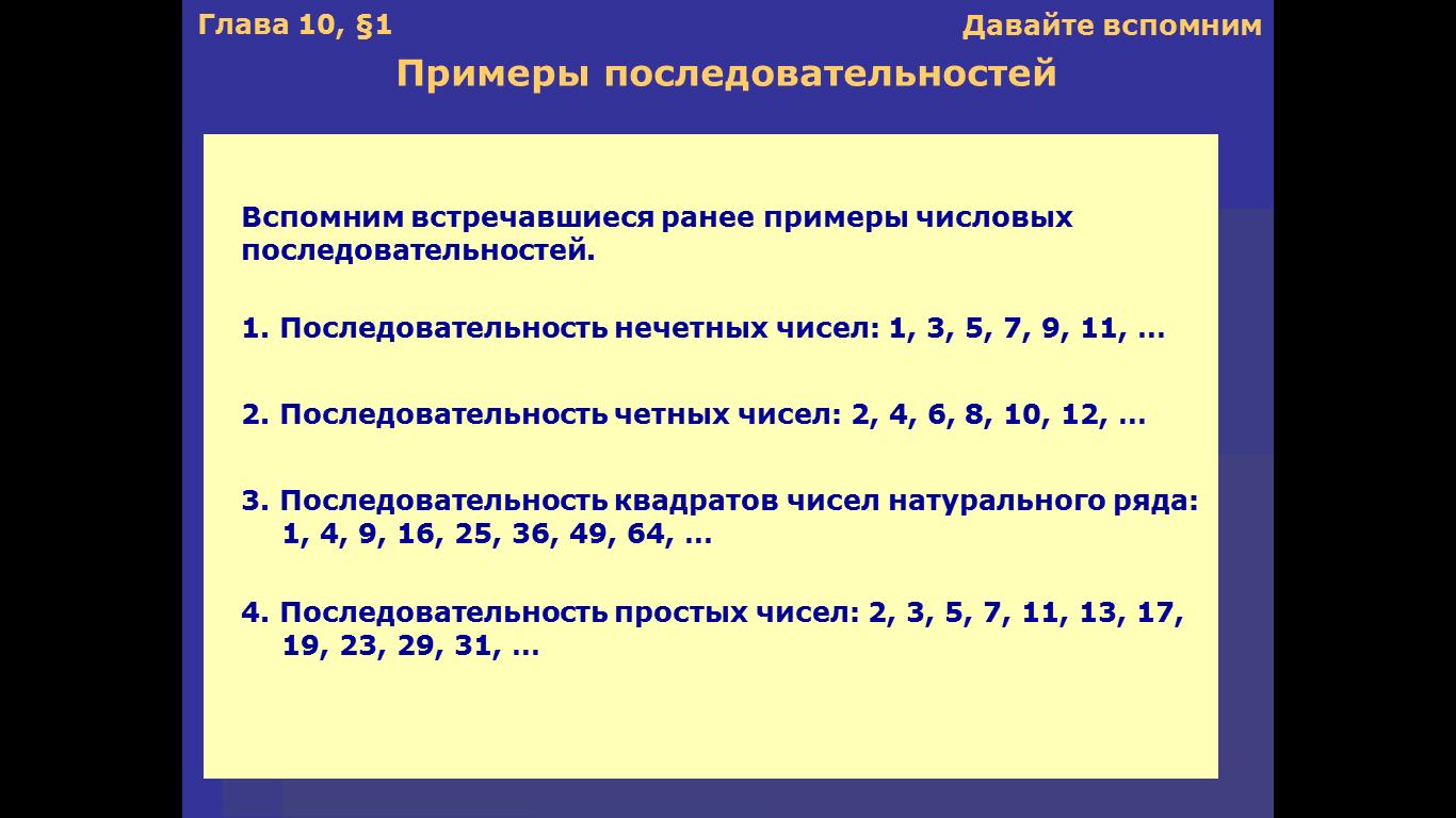 hello_html_m2cc42639.png
