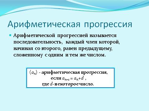 hello_html_m5f467ec6.png