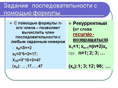 hello_html_mfbba1c1.png