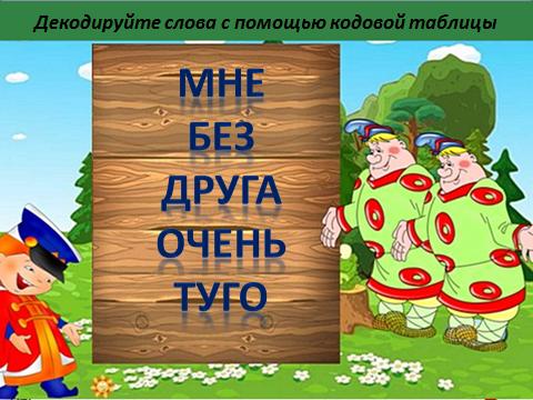 hello_html_m201e453.png