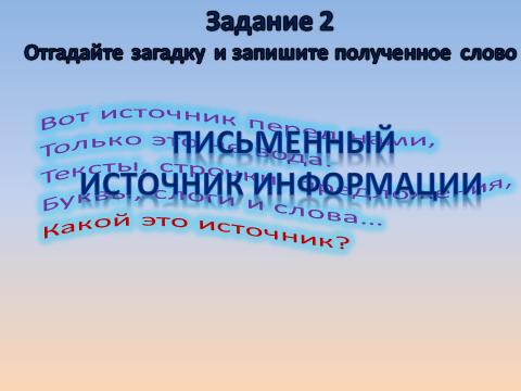 hello_html_m524e68b1.png