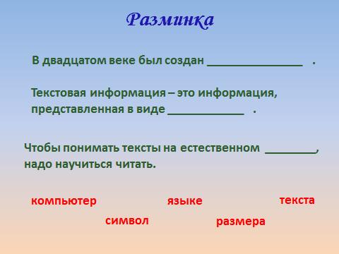 hello_html_me55b9cf.png