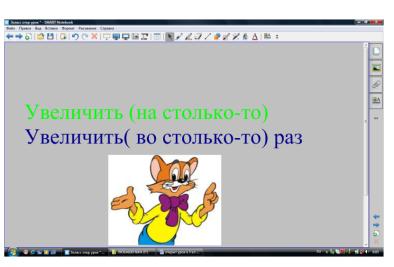 hello_html_m3e321f2d.png