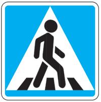Пешеходный-переход