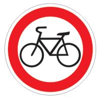 запрещено-велосипед