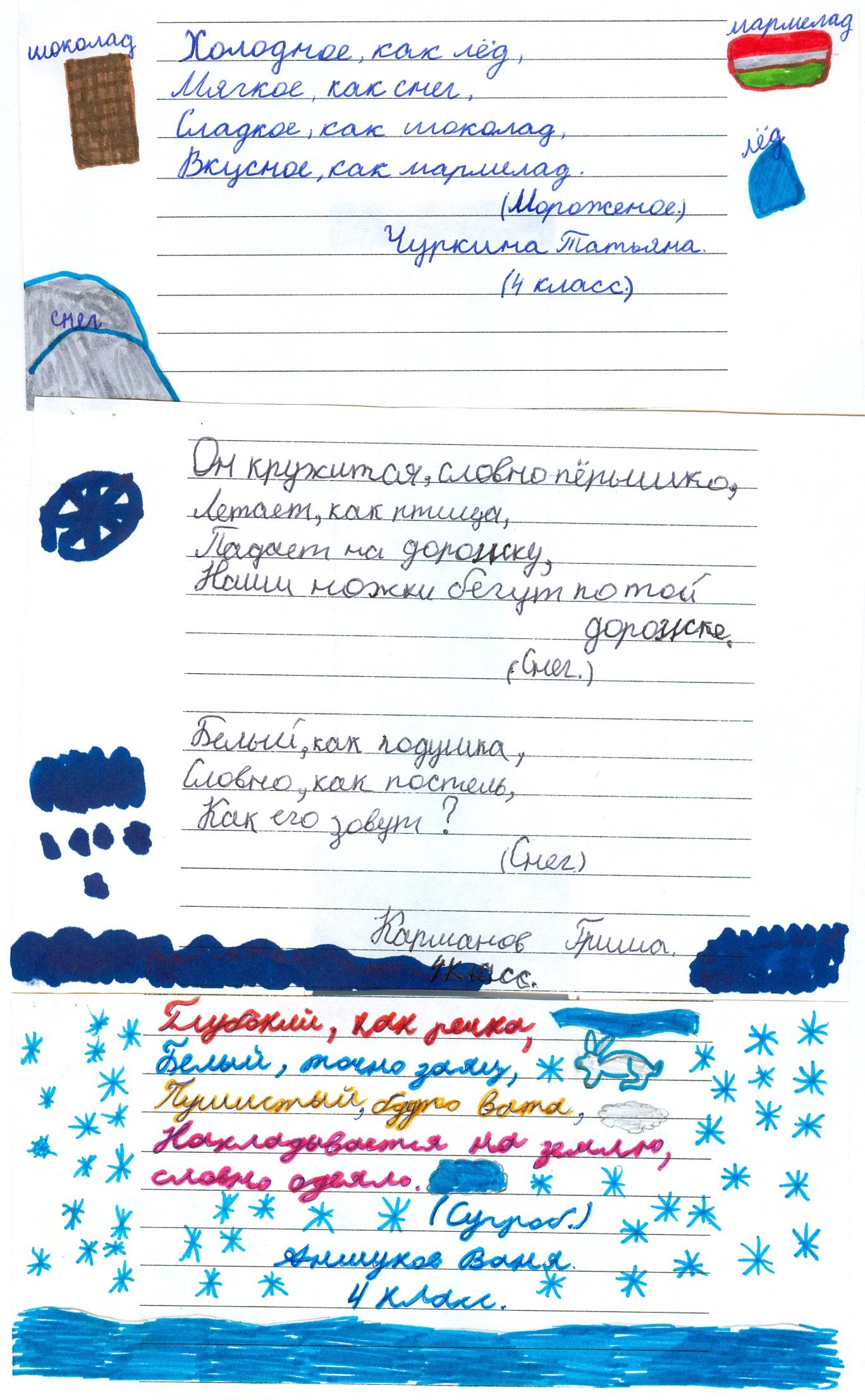 C:\Users\Елена Григорьевна\Pictures\Мои сканированные изображения\сканирование0043.jpg