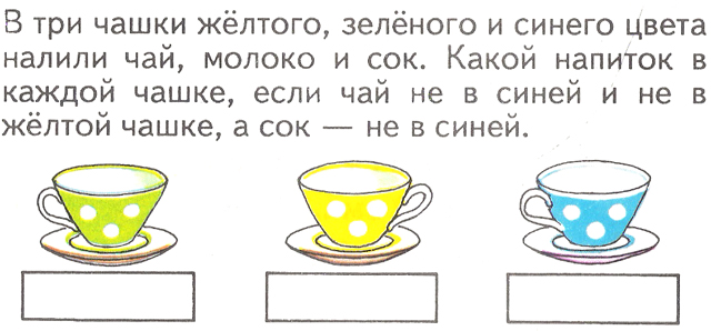 hello_html_2ed21150.jpg